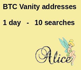 Vanity address search engine